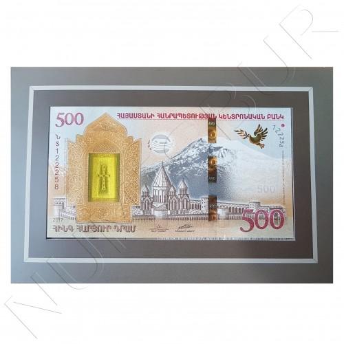 500 dram ARMENIA 2017  - Arca de Noe
