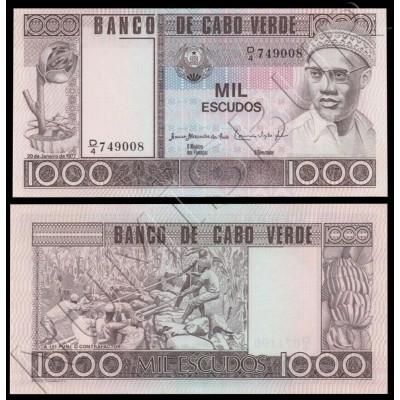 1000 escudos CAPE VERDE 1977