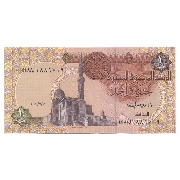 1 libra EGIPTO 2007 - S/C