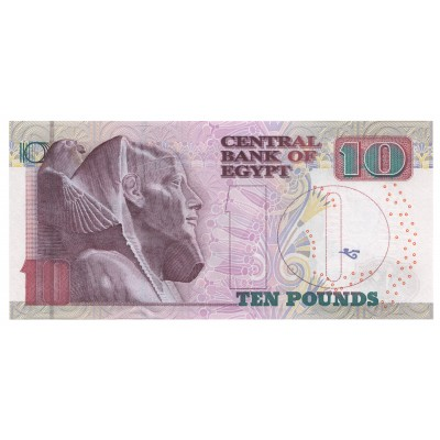 10 pounds EGYPT 2003 - UNC