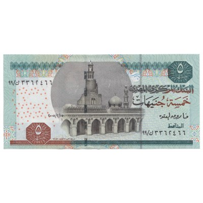 5 pounds EGYPT 2003 - UNC