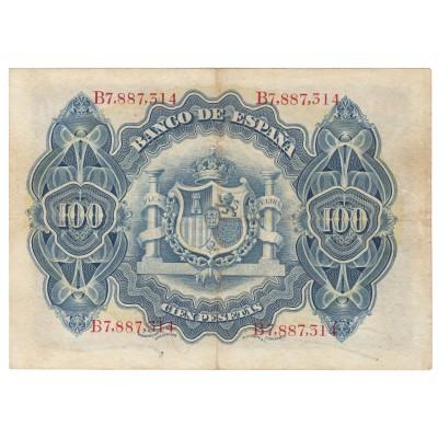 100 pesetas ESPAÑA 1906 #11
