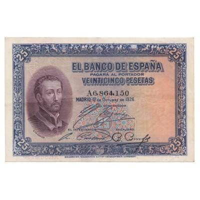 25 pesetas ESPAÑA 1926 - Resello República #7