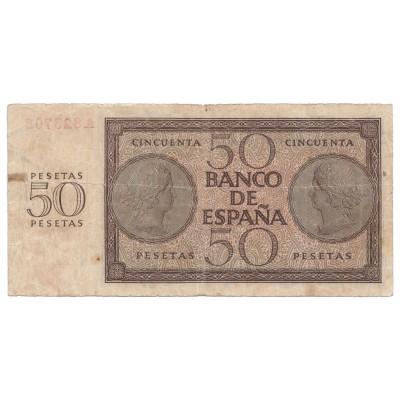 50 pesetas SPAIN 1936 - Burgos #16