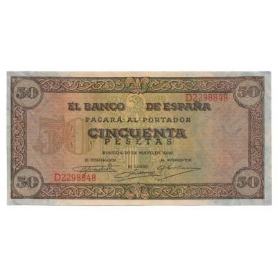 50 pesetas ESPAÑA 1938 - Burgos #8