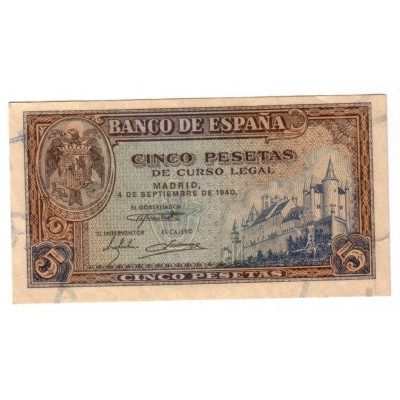 5 pesetas SPAIN 1940 - Alcazar of Toledo