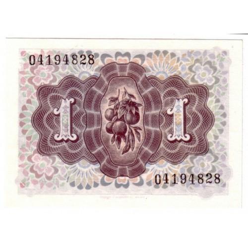 1 peseta ESPAÑA 1948 - 19 de Junio 1948 DAMA DE ELCHE