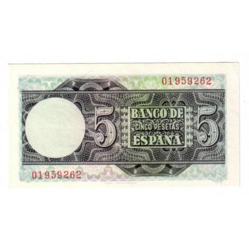 5 pesetas ESPAÑA 1948 - EL CANO SIN SERIE