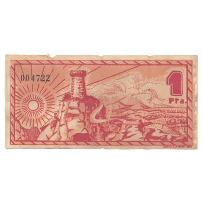 1 peseta ESPAÑA - Castelltersol #19