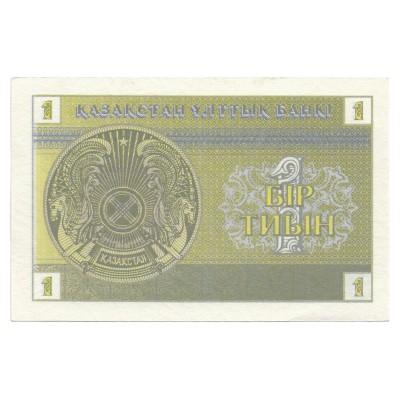 1 tenge KAZAKSHTAN 1993 - UNC