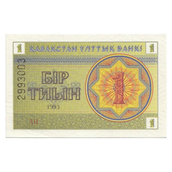 1 tenge KAZAJISTAN 1993- S/C