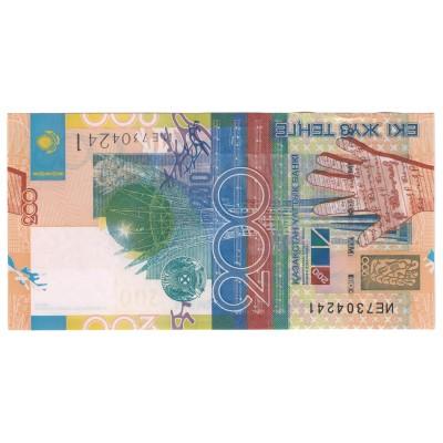 200 tenge KAZAKSHTAN 2006 - UNC