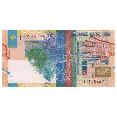 200 tenge KAZAJISTAN 2006 - S/C