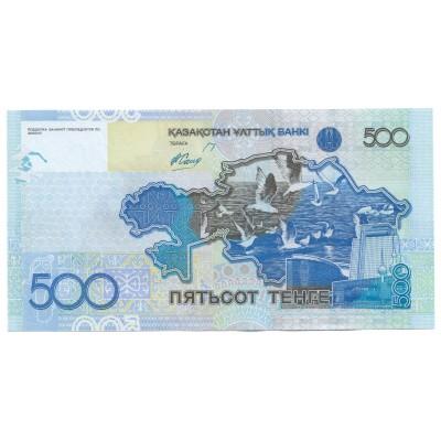 500 tenge KAZAKSHTAN 2006 - UNC