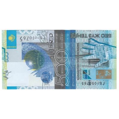 500 tenge KAZAJISTAN 2006 - S/C