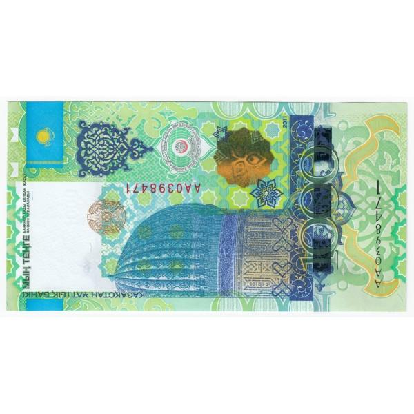 1000 tenge KAZAJISTAN 2011 - S/C