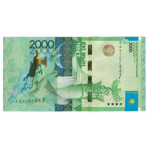2000 tenge KAZAJISTAN 2012 - S/C