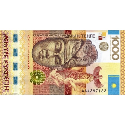 1000 tenge KAZAJISTAN 2014 - S/C Limited edition