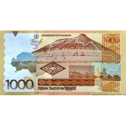 1000 tenge KAZAJISTAN 2014 - S/C
