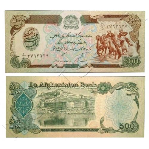 500 afghanis AFGHANISTAN 1939