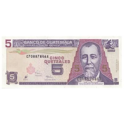 5 quetales GUATEMALA 1998 - S/C