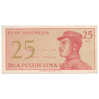 25 sen INDONESIA 1964 - S/C