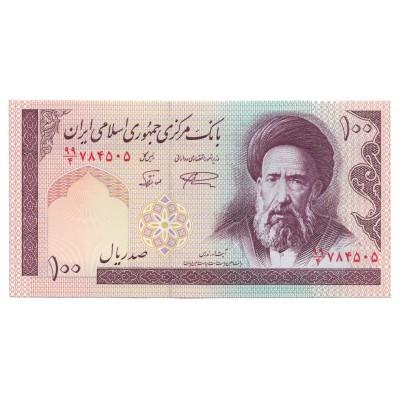100 rials IRAN 2015 - UNC