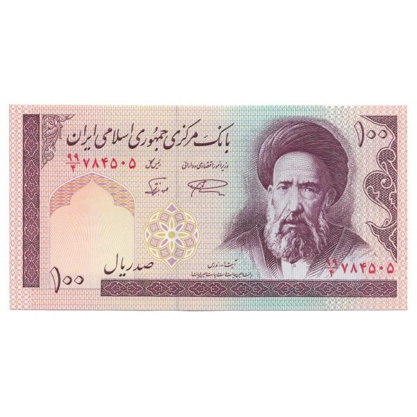 100 rials IRAN 2015 - S/C