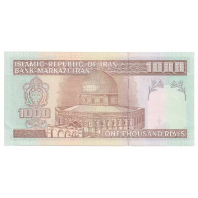 1000 rials IRAN 1992 - S/C