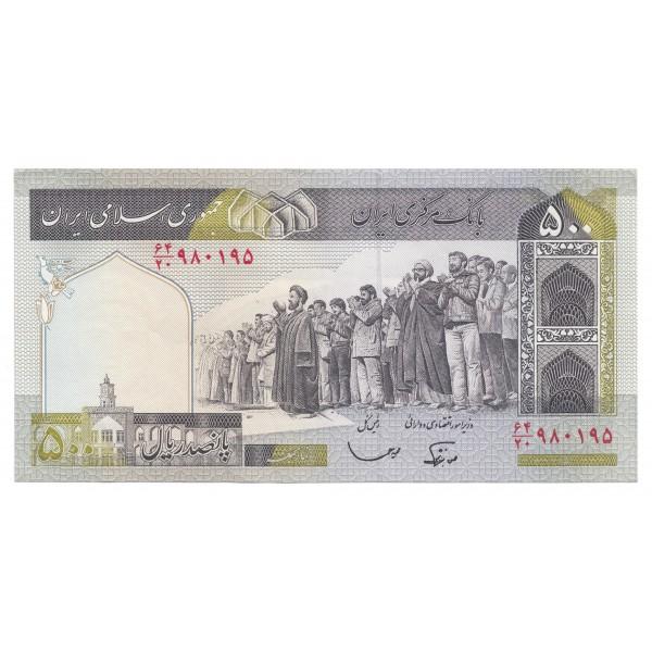 500 rials IRAN 2015 - S/C