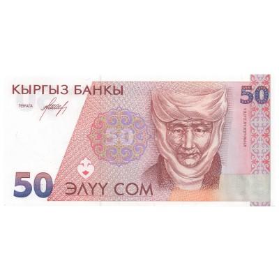 50 som KIRGUISTAN 1994 - S/C