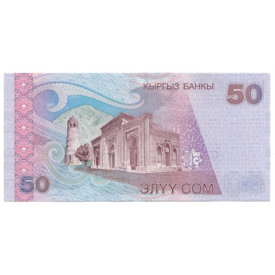 50 som KIRGUISTAN 2002 - S/C