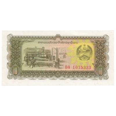 10 kip LAOS 1979 - S/C