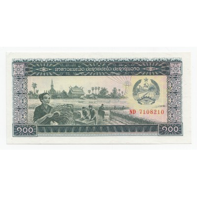 100 kip LAOS 1979 - S/C
