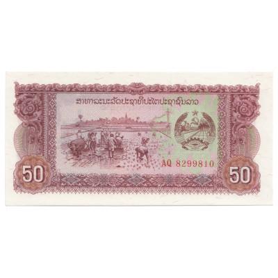 50 kip LAOS 1979 - S/C