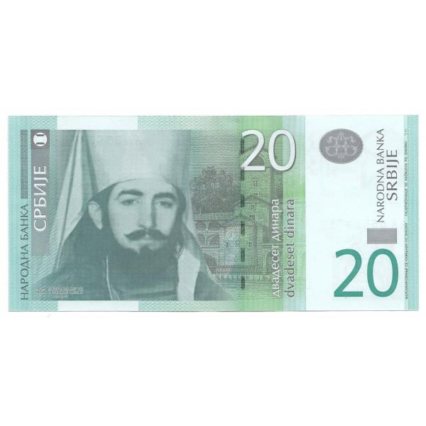 20 dinares SERBIA 2006 - S/C