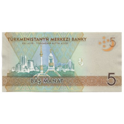5 manat TURKMENISTAN 2012 - UNC