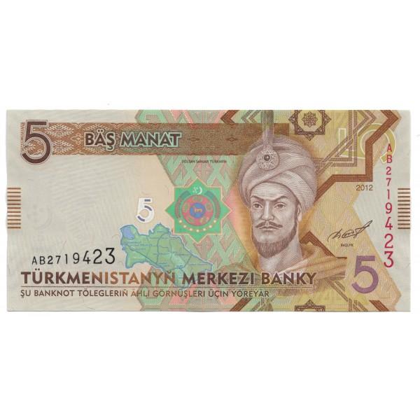 5 manat TURKMENISTAN 2012 - S/C