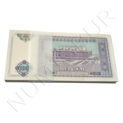 100 sum UZBEKISTAN 1994 - UNC 100 unidades