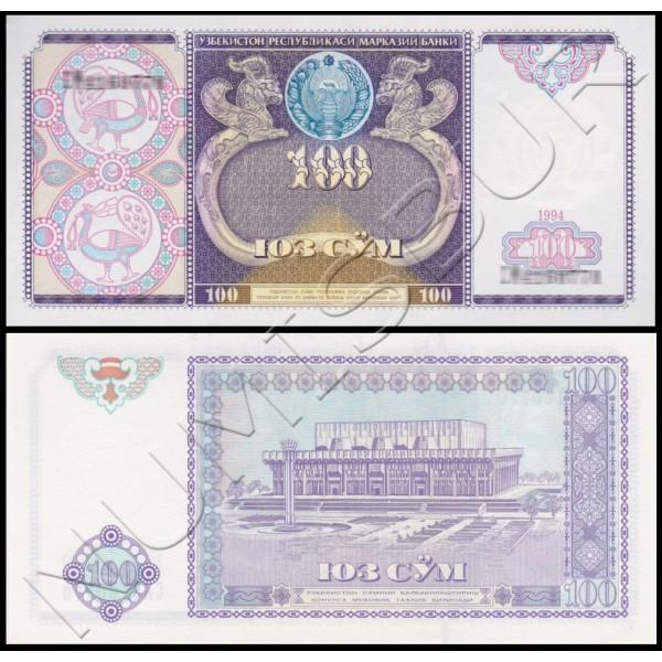100 sum UZBEKISTAN 1994 - UNC