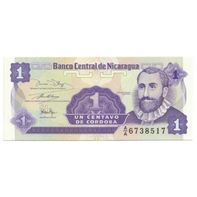 1 centavo de cordoba NICARAGUA 1991 - S/C