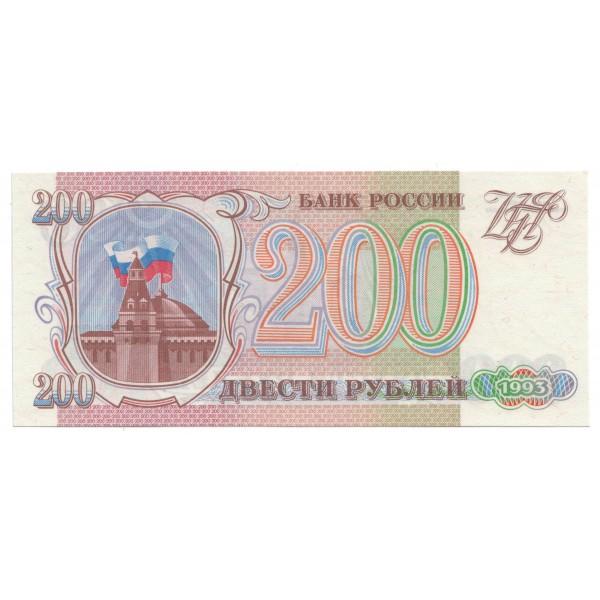 200 rublos RUSIA 1993 - S/C