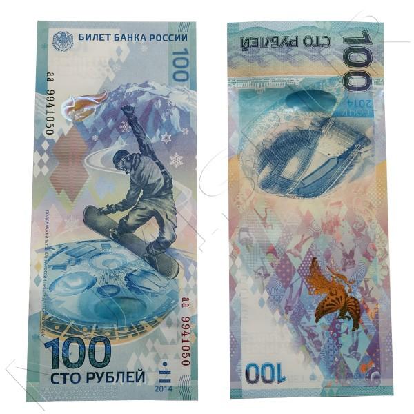 100 rublos RUSIA 2014 - Juegos de invierno Sochi