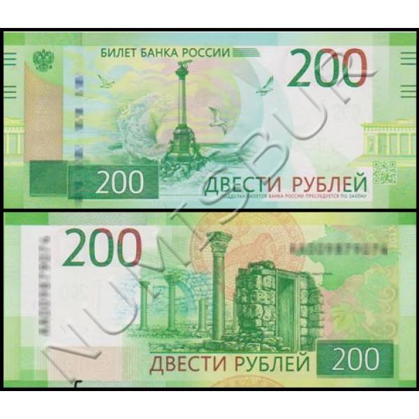 200 rublos RUSIA 2017 - Crimea Sevastopol