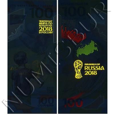 100 rubles RUSSIA 2018 - FIFA World Cup RUSSIA