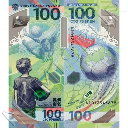 100 rublos RUSIA 2018 - Mundial Futbol FIFA World Cup