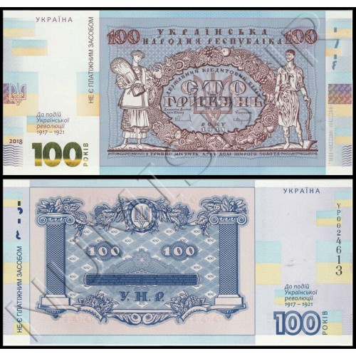100 hryven UKRAINE 2019 - UNC