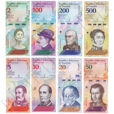 Serie VENEZUELA 2018 - Bolivares Soveranos
