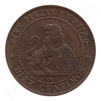 10 centimos ESPAÑA 1870 - BARCELONA #43