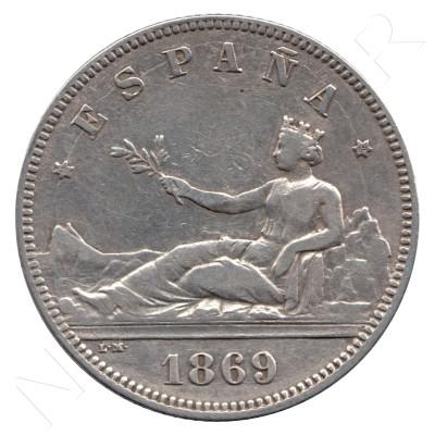 2 pesetas SPAIN 1869 - SN.M  *69*